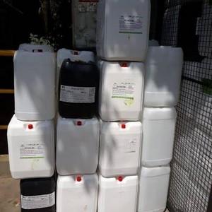coleta de solvente usado